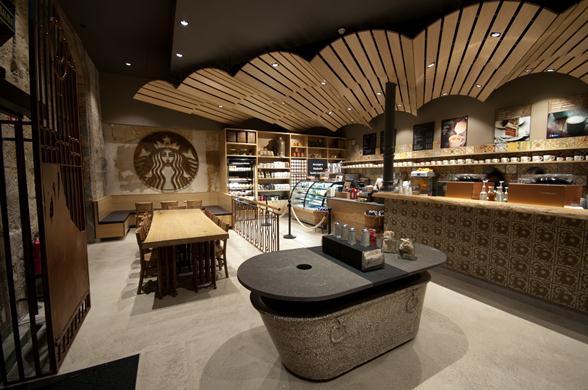 Interiorismo en un restaurante: Starbucks
