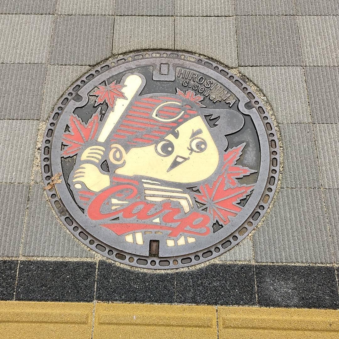 alcantarillas japonesas