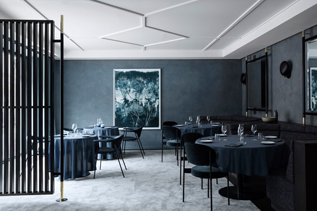 Copenhague Restaurant de Gam Fratesi
