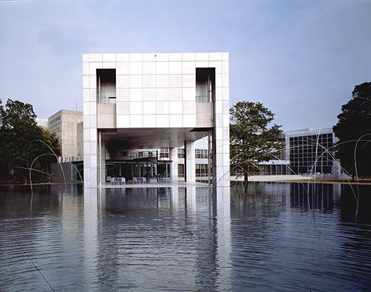 Gunma Prefectural Museum of Modern Art, Arata Isozaki, 1974. Photo: Yasuhiro Ishimoto