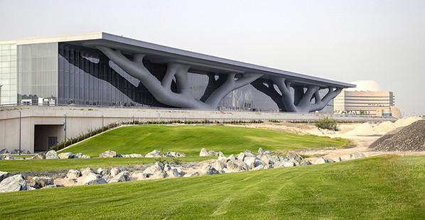Qatar National Convention Centre , Arata Isozaki, 2011. Photo: Hisao Suzuki